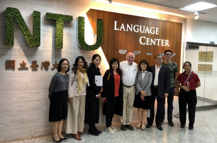 NTU Language Center